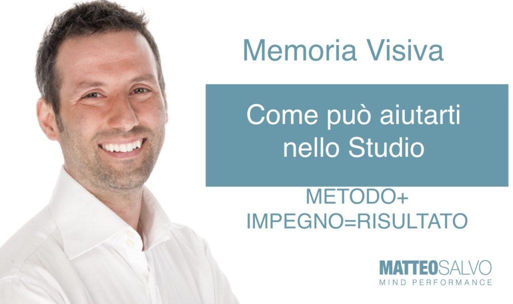 memoria visiva